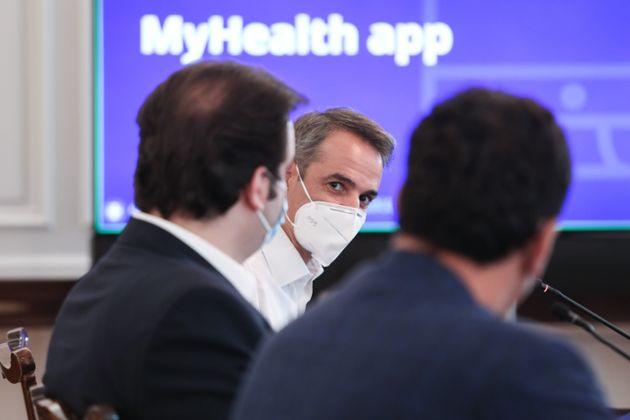 MyHealth app: Ο νέος ψηφιακός προσωπικός φάκελος υγείας κάθε