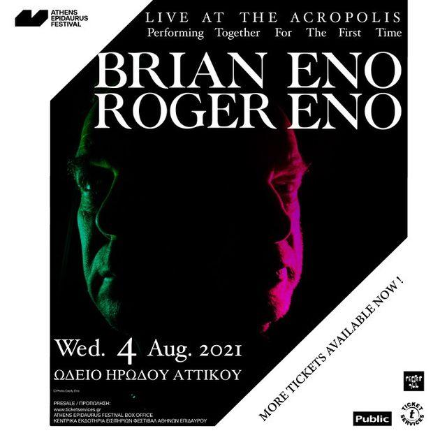 Η αφίσα της συναυλίας των Μπράιαν και Ρότζερ