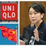 「ユニクロへの捜査、日本政府に責任」