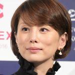 米倉涼子さんの服装が、すっごく「東京オリンピック」だった。楽しそう…!【画像】