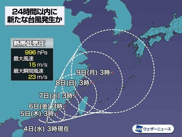 南シナ海の熱帯低気圧の予想進路