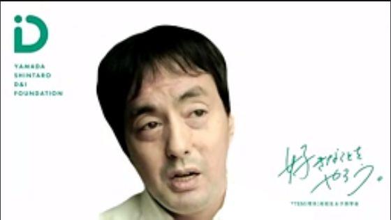 オンライン記者会見に登場した山田進太郎さん