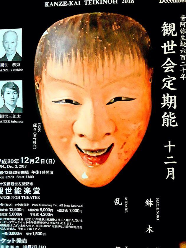 Αφίσα από θεατρική