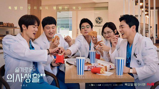 99즈 멤버들 전미도, 유연석, 김대명, 정경호,