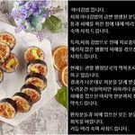 """'무려 199명' 식중독 환자가 발생한 '청담동 마녀김밥'이 """"두렵지만 피하거나 숨지 않겠다""""며"""