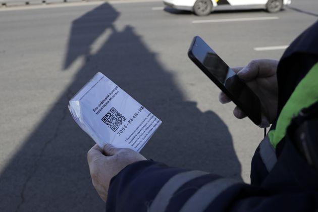 Pass sanitaire et QR code: comment ça marche? (photo
