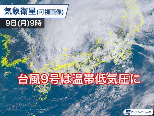 気象衛星(可視画像)9日(月)9時