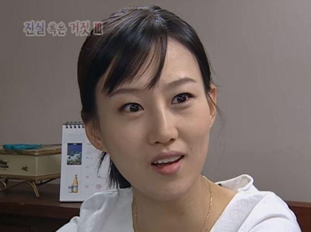 MBC '신비한TV