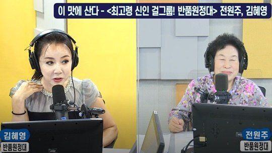 SBS 러브FM