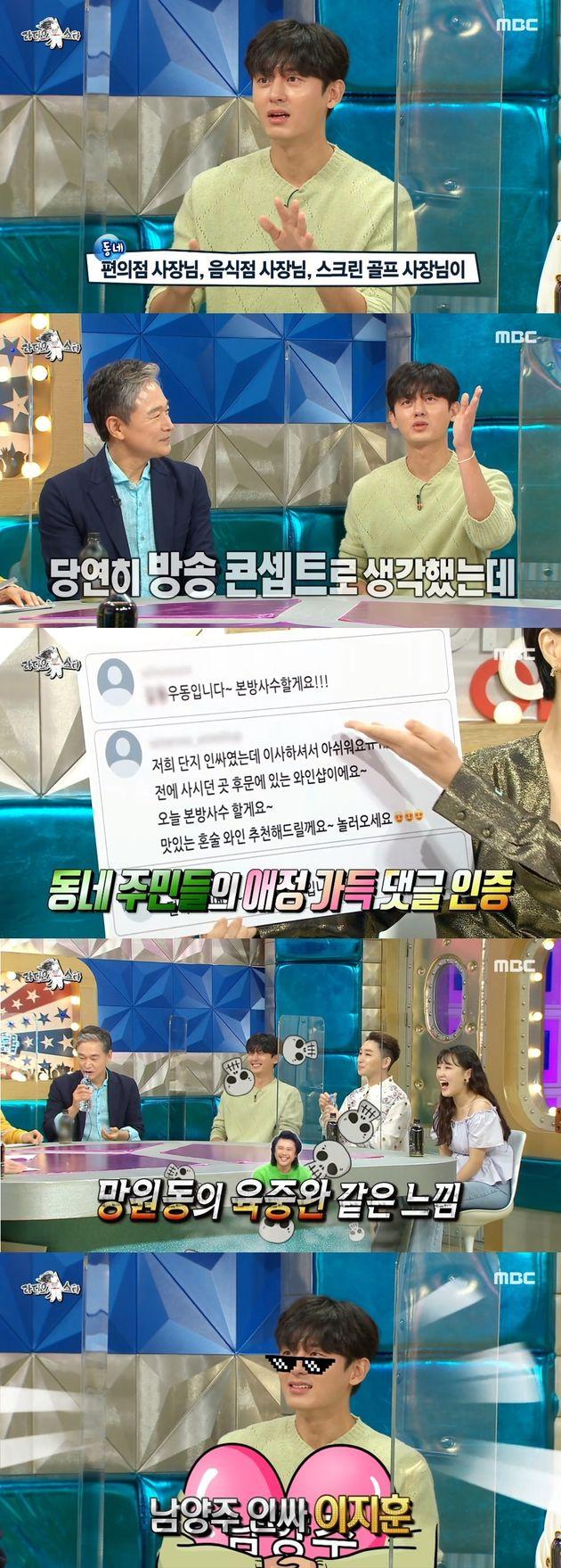 '남양주 핵인싸'로 거듭난