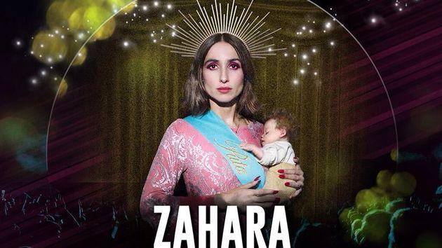 Cartel promocional del concierto de Zahara en Toledo que fue