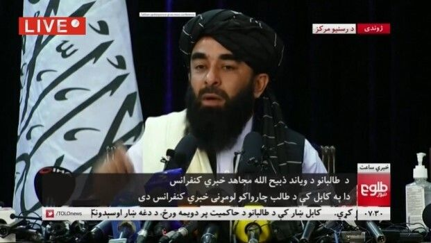 Zabihullah Mujahid, portavoce dei