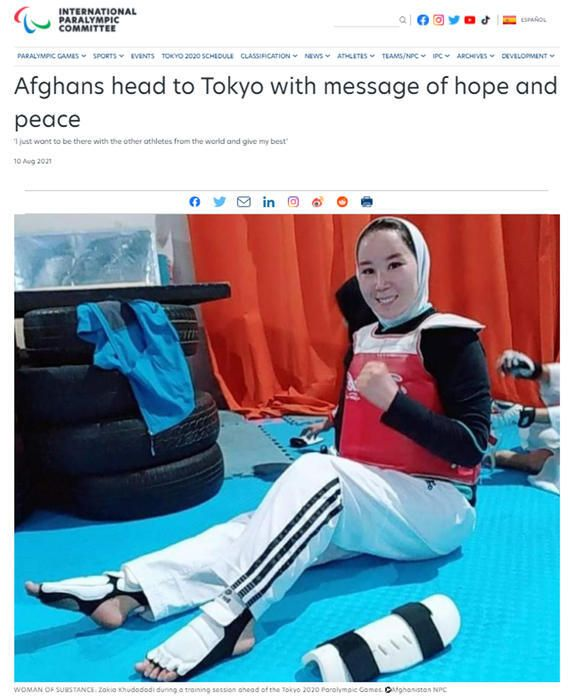 L'atleta paralimpica afghana:
