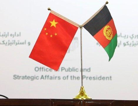 Cina Afghanistan