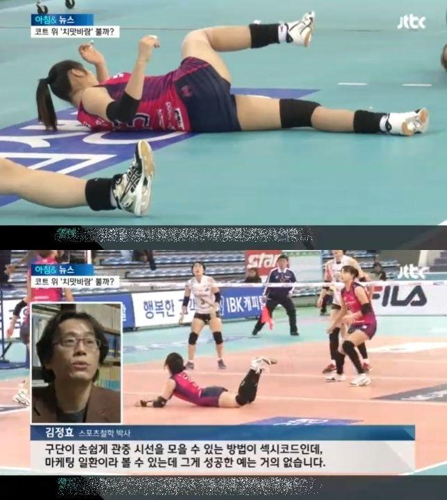 2013년 JTBC 보도