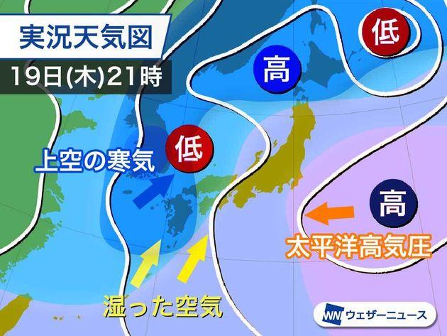 19日(木)21時の実況天気図