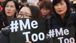 女性を苦しめる「精液テロリズム」とは。韓国で性犯罪化する動きが進む