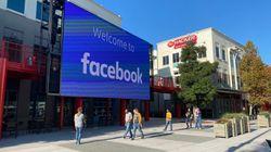 Facebook: Το δημοφιλέστερο άρθρο του τριμήνου υποστήριζε ότι το εμβόλιο είναι