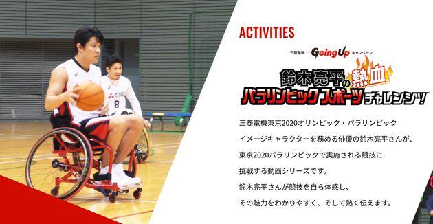 車椅子バスケを体験する鈴木亮平さん
