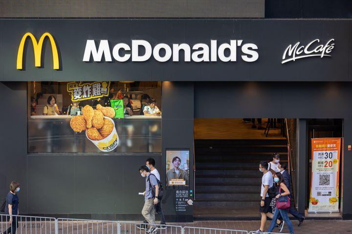 Sorry pals, no more milkshakes at McDs