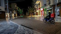 Κορονοϊός: Παρατείνονται τα ειδικά μέτρα σε Χανιά, Ηράκλειο και