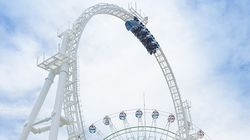 'Super Death' Acceleration Roller Coaster Shut Down For Literally Breaking Riders'
