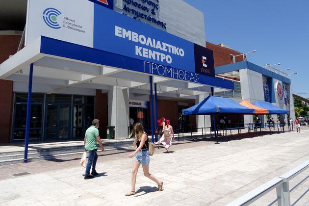 Εμβολιαστικό κέντρο Προμηθέας στο Μαρούσι, Τρίτη 13 Ιουλίου 2021. (EUROKINISSI/ΔΗΜΗΤΡΟΠΟΥΛΟΣ ΣΩΤΗΡΗΣ)