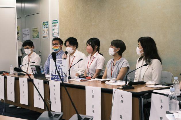 実行委員会が8月26日に記者会見を開いた。