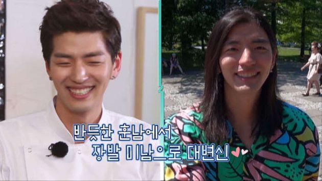 tvN '프리한