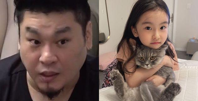 레이먼 킴과 딸
