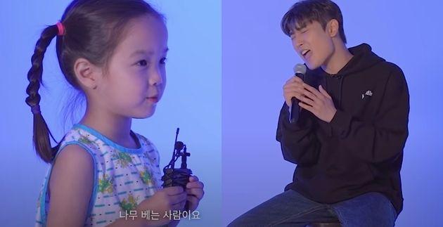 가수 박재정에게 한 아이는