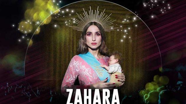El cartel del concierto de Zahara retirado por el Ayuntamiento de