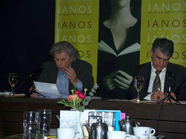 Ο Μίκης Θεοδωράκης μαζί με τον Γιώργο