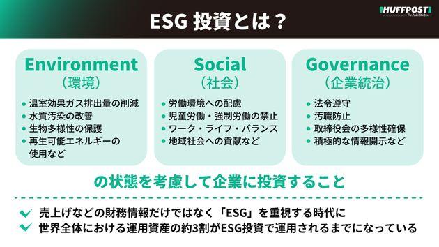 メディアこそZ世代の視点が必要だ。能條桃子さんを「U30社外編集委員」として迎えます。