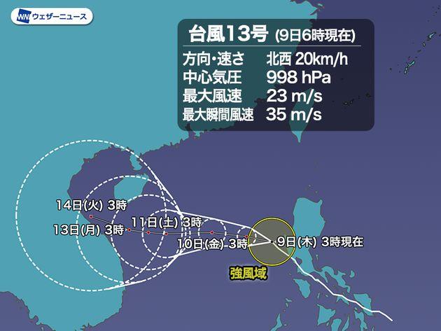 台風13号の進路