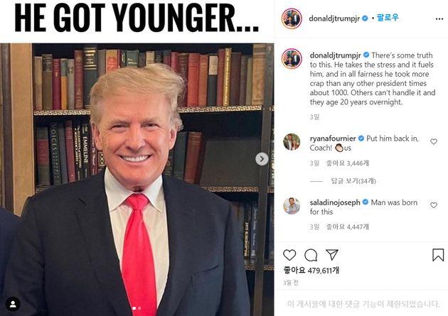 트럼프 전 대통령 장남인 도널트 트럼프 주니어가 인스타그램에 올린 아버지 트럼프