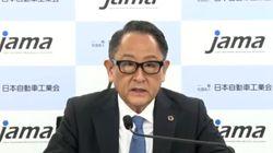 東京パラリンピックのレガシーは「自分以外の誰かのために、という思い」。豊田章男氏が述べる