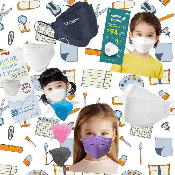 COVID cases in kids are the highest they've been this whole pandemic. Keep your kids safer by masking them.