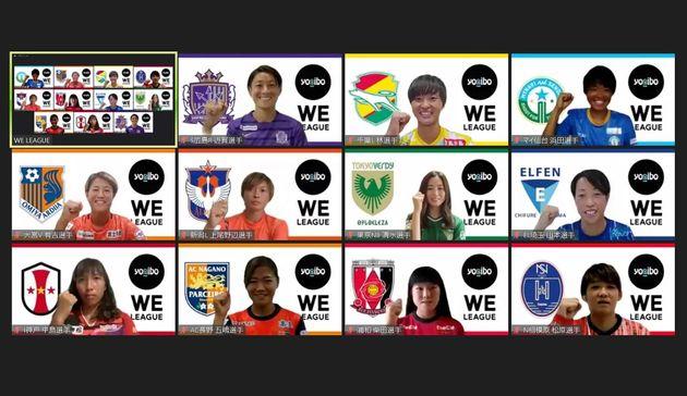WEリーグ/開幕へ意気込む11クラブの選手