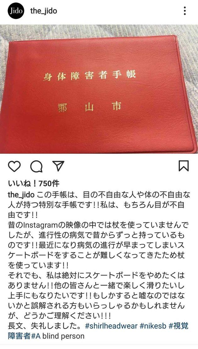 2019年10月、大内さんのInstagramの投稿より