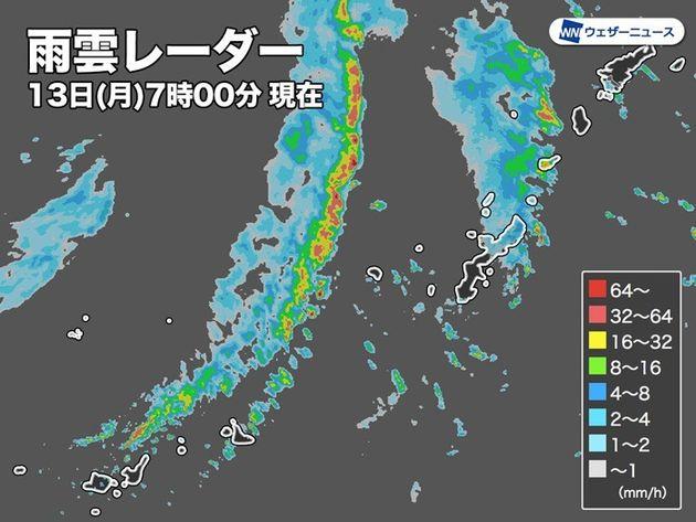 雨雲レーダー 13日(月)7時現在
