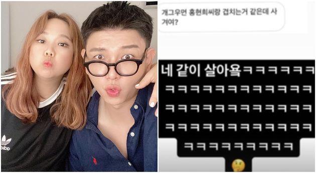 개그맨 홍현희 남편 제이쓴이 뒷북성 스캔들(?)에 유쾌하게