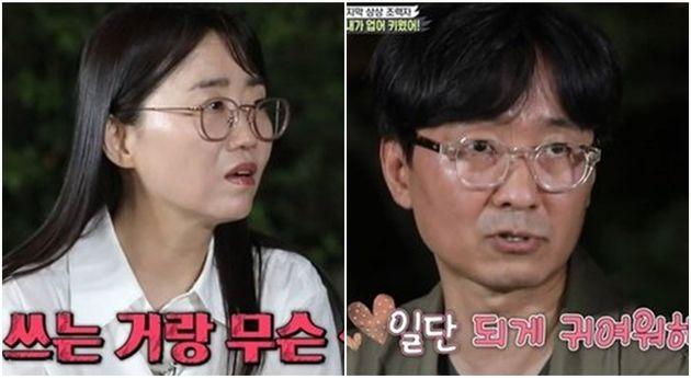 김은희 작가와 장항준 감독