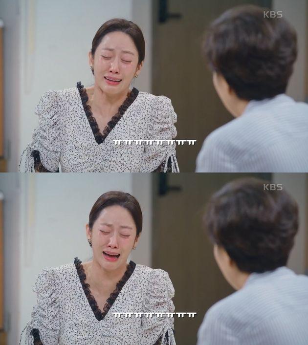 KBS2 주말 드라마 '오케이