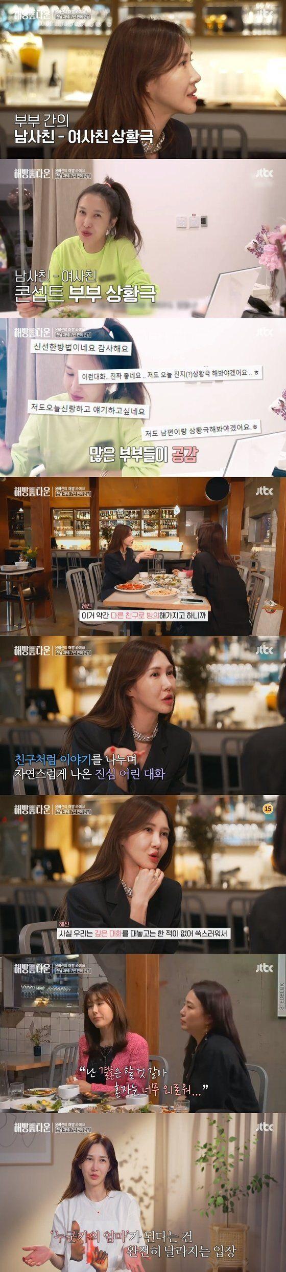 6월 1일 JTBC