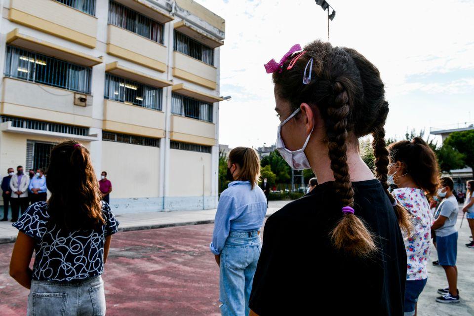 Αγιασμός για την έναρξη της νέας σχολικής χρονιάς στο 12ο Δημοτικό Σχολείο