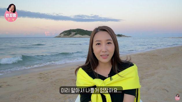 민지영TV 영상