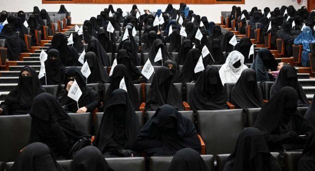 탈레반이 요구하는 아프간 여성