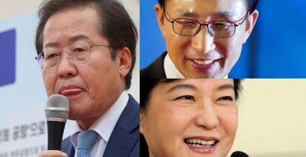 국민의힘 홍준표 의원과 두 전직