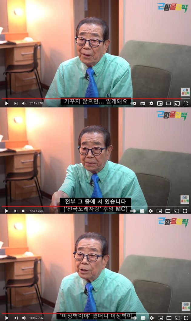 KBS '전국노래자랑'을 무려 33년 간이나 진행해 온 송해가 후임 MC로 이상벽을 점찍었다고